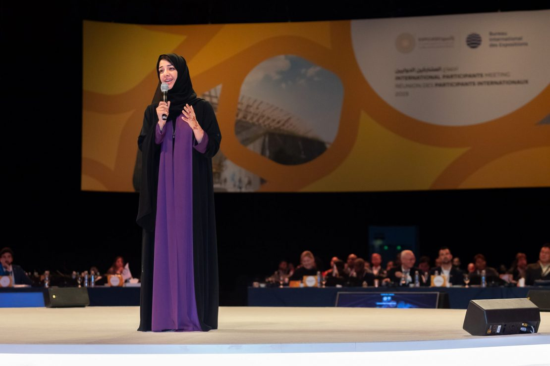 Reem Al Hashimy, the UAE's Minister for International Cooperation and Director General, Expo 2020 Dubai Bureau